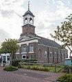 Waddenkerk De Cocksdorp, Texel.jpg