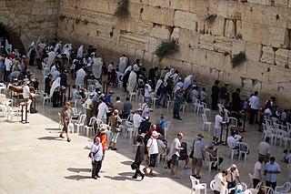 Wailing Wall Jerusalem Victor 2011 -1-2