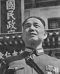 Wang Jingwei 1.JPG