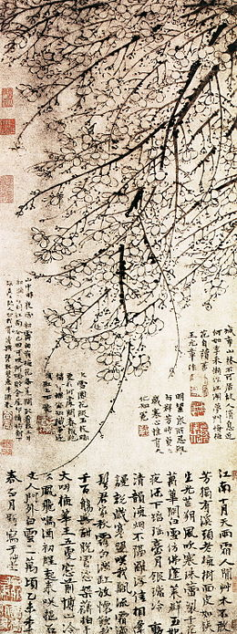 Wang Mian-Ink Plum3.jpg