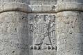 Wappen Bismarckturm Augsburg.png