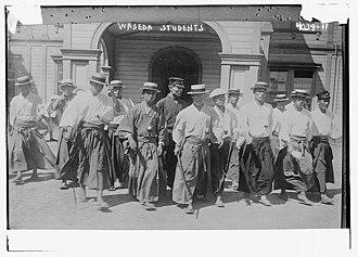 Waseda University - Waseda University students in 1916