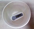 Water Proof One Time Password UniOTP Tgoken.jpg