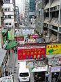 Wellington Street from Central Mid-Levels Escalators.jpg