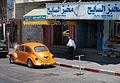 West Bank-16.jpg