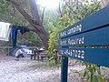 Whitehaven, campsite.jpg