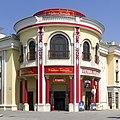 Wien 02 Prater Madame Tussauds 01.jpg
