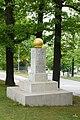 Wien Friedensstadt Denkmal.JPG