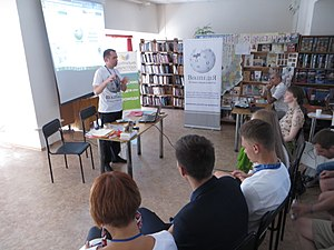WikiConference 2017 Kherson. Day 1 - Education 18.jpg