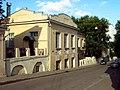 Wiki Teterinsky Lane Moscow.jpg