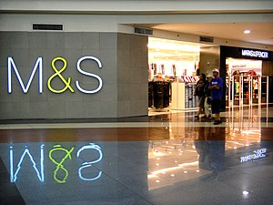 English: Marks & Spencer at Robinsons Mall, Ma...