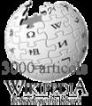 Wikipedia-logo-roa-rup-300.png