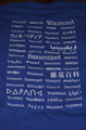 Wikipedia-tshirt-languages.png