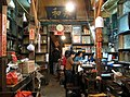 Wing Wo Ho Shop Overview 2009.jpg