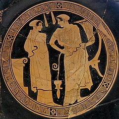 Ancient Greeks Drinking With Red Solo Cupps