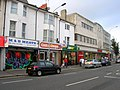 Woolworths - London Road, Brighton - 2006 - Exterior.jpg