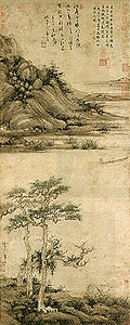 Wu Zhen, Hermit Fisherman on Lake Dongting.jpg