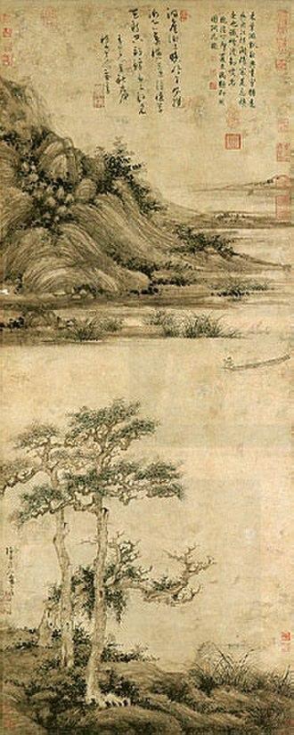 Wu Zhen (painter) - Wu Zhen, Hermit Fisherman on Lake Dongting.