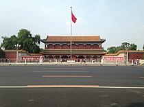Xinhuamen Gate of Zhongnanhai across Changan Street.JPG