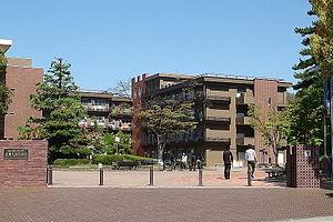 University of Yamanashi - Image: Yamanashiuni