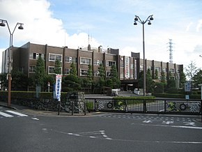 Yashio city office Saitama Japan.jpg