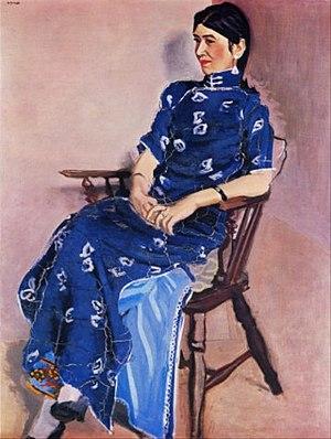 Sōtarō Yasui - Image: Yasui Sotaro Chin Jung