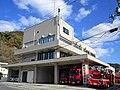 Yawatahama Fire Department.jpg