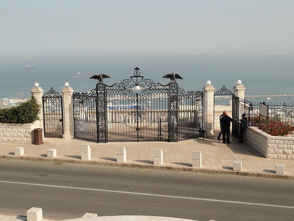 Yefe Nof - promenade Louis-Entrée des jardins Bahaï