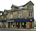 Yorkshire Bank - Toller Lane - geograph.org.uk - 408632.jpg