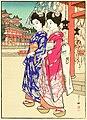 Yoshida Hirtoshi - Maiko.jpg