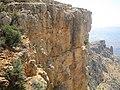 Yukarı Çağlar (Navahı) - Gölcük kayalıkları (1) - panoramio.jpg