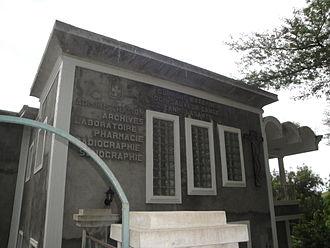 Zanmi Lasante - Zanmi Lasante, located in Cange, Haiti