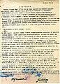 Zapisnik na sostanok od poranesni odbornici na naroden odbor, Belcista, 8.1.1946.jpg