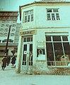 Zgrada preduzeca Blagoje Kostic Crni Marko.jpg