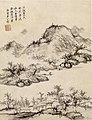 Zha Shibiao - Mountains at Dawn - Walters 35208B.jpg