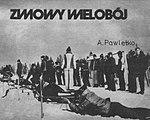 Zimowe Zawody Spadochronowe 1980.JPG