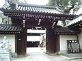 Ôsaka-ten'man-gû Shintô Shrine - Ebisu-mon Gate.jpg