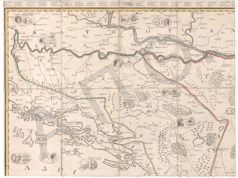 File:Χάρτα του Ρήγα - 1797 - Φύλλο 10.pdf