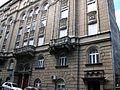 Јеврејски историјски музеј.JPG