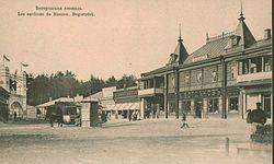 Архив села богородское город москва