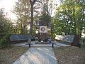 Братская могила № 16. Мемориал.JPG