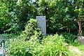Братська могила, в якій поховані воїни Радянської армії та партизани, що загинули в роки ВВВ Київ Солом'янська пл.JPG