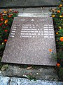Братська могила воїнів Радянської Армії (6 осіб).JPG