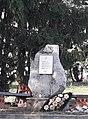 Братська могила партизанів у селі Саї.jpg
