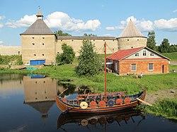 Leningrad Oblast
