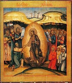 Пасха в славянской традиции Википедия Церковь и дохристианские традиции править править код