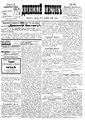 Двинский листок №076 (1901).pdf