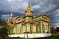 Дом Шорина в Гороховце.jpg
