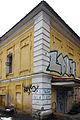 Здание старой фабрики.jpg