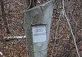 Знак городища на Пилипенкові горі.jpg